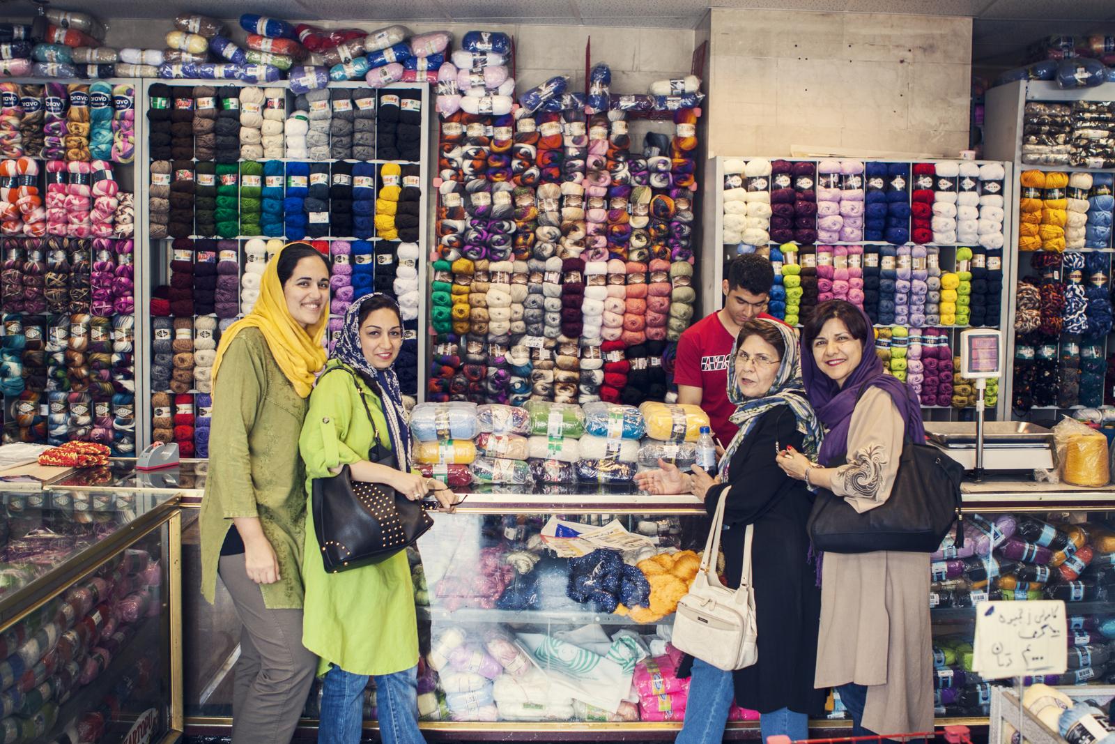 Knitting Items In Dubai : Cafe plato yarn shopping … tehran iran our